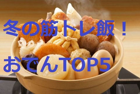 pict-oden