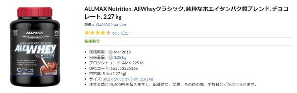 pict-ALL WHEY1