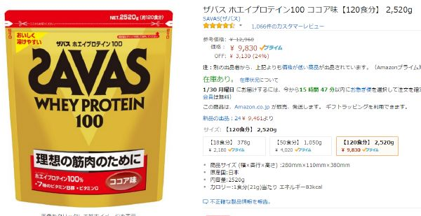 pict-protein1